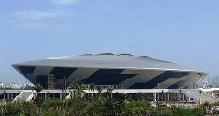 Trung tâm Thể dục Thể thao Đà Nẵng - Đà Nẵng
